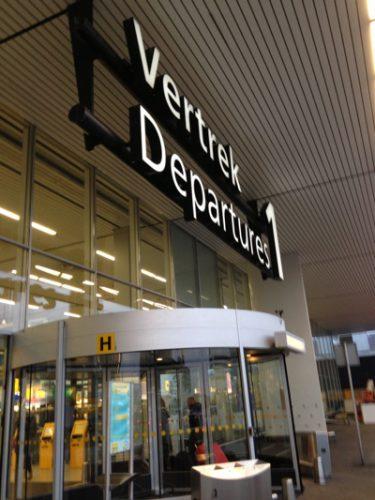スキポール空港からアーランダ空港へ。