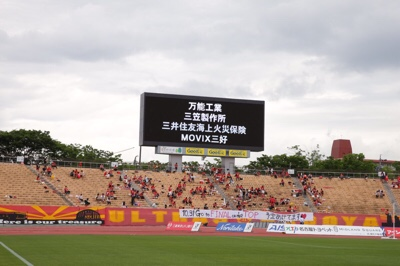 名古屋 グランパス 掲示板