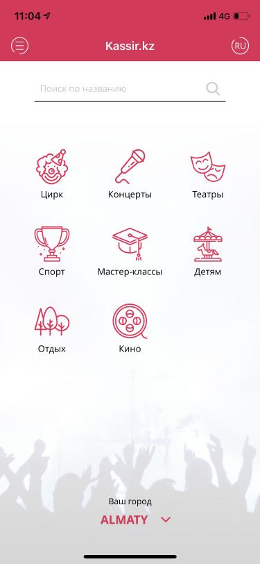 ロシア語なんてちんぷんかんぷん