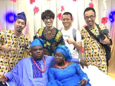 ナイジェリアで結婚披露宴