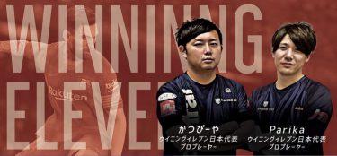 eスポーツイベント by KYANOS