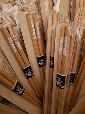 ロゴ入り竹箸