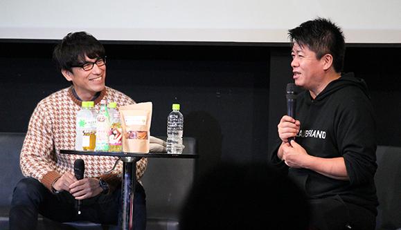 株式会社 Hakobot アドバイザーの堀江貴文氏と弊社代表・石田繁樹