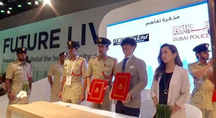 アラブ首長国連邦のドバイ警察と三笠製作所の共同プロジェクトの調印式